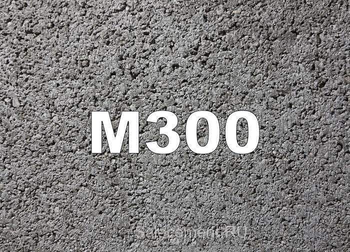 пропорции для бетона марки 300