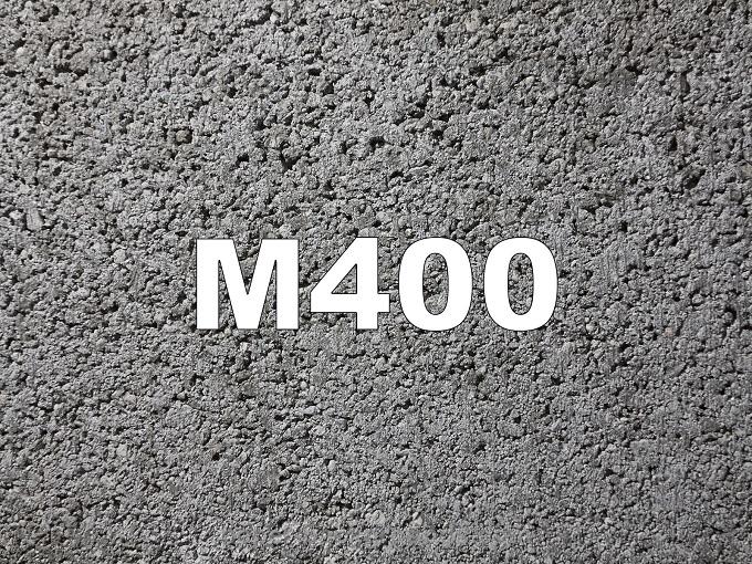 бетон м400 пропорции