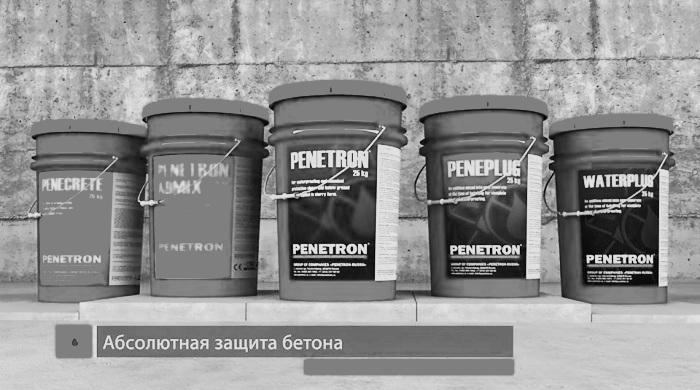пенетрон защита бетона от влаги