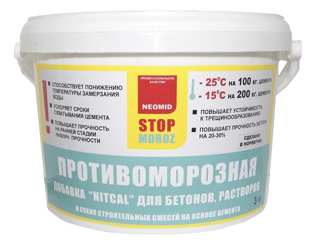бетонные добавки