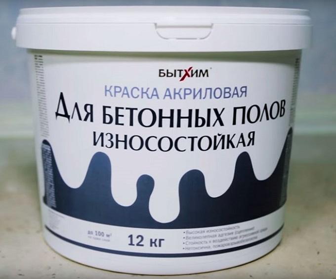 акриовая краска для бетонного пола БытХим