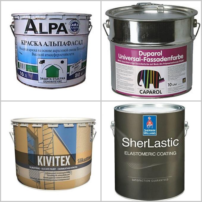 какую краску по бетону лучше купить