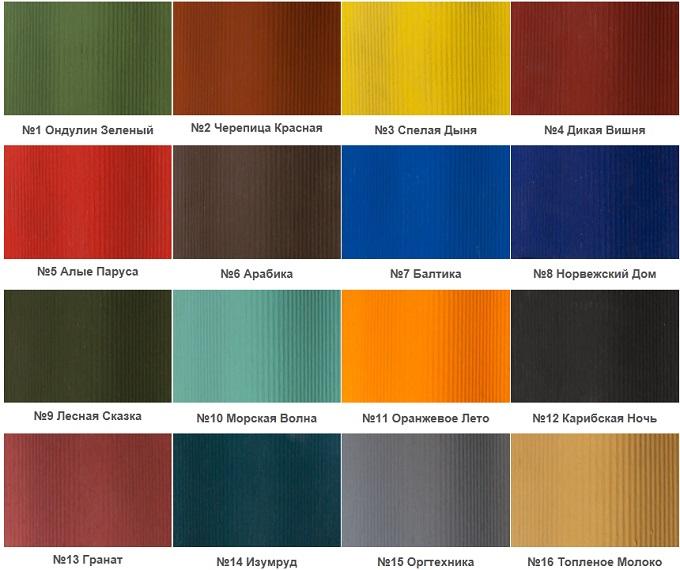 цвета резиновой краски