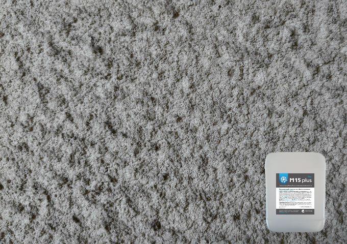 лучшая добавка в цемент для бетона