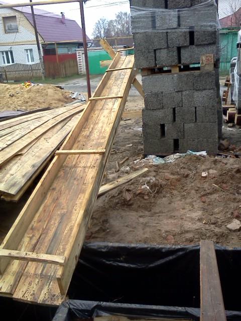 Желоба для заливки бетона своими руками