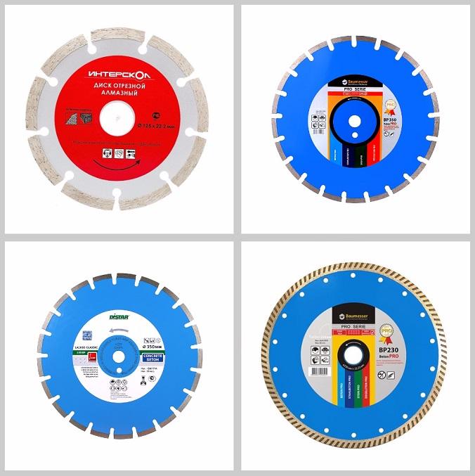 диски для штробореза по бетону