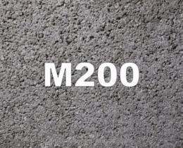 Бетон М200 — характеристики, состав, применение