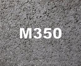 Бетон м350 — свойства, состав, сферы применения