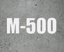Бетон м500 — характеристики, состав и возможности применения